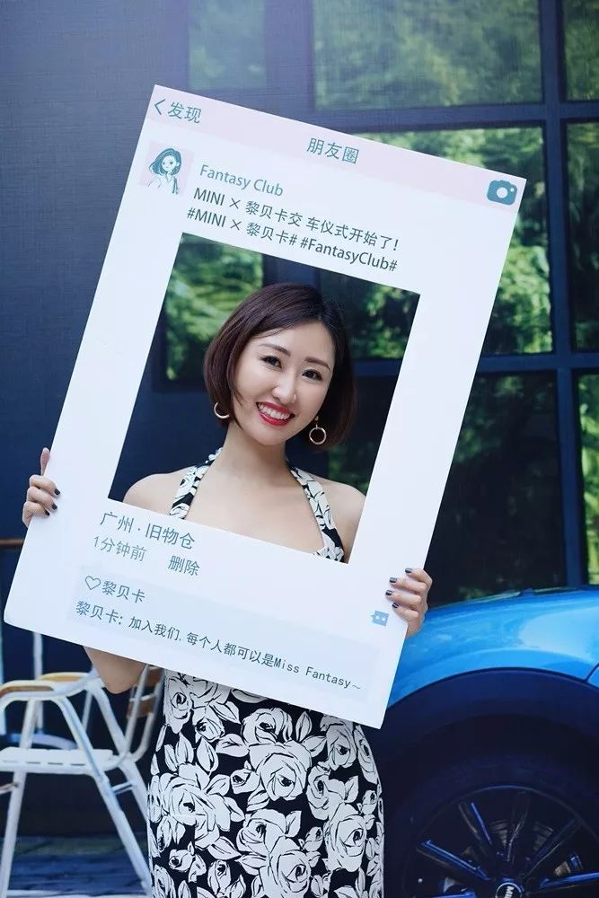 Becky Li fashion blogger beckys fantasy